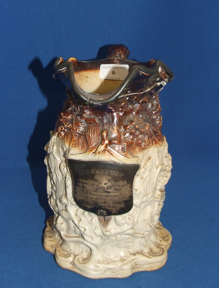 jug from auction.jpg