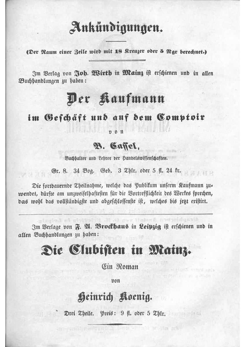 1848 2 16.jpg